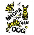 mecha dog print for kids vector image