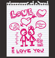 valentine love you vector image vector image