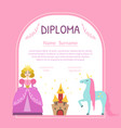 cute diploma template for girls with place vector image vector image