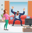 image of stressful home environment vector image