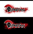 spartan warrior helmet with font and blood graphic vector image vector image
