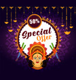 big navratri sale offer background vector image vector image
