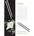 Cute menu card vector image vector image