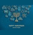 hanukkah greeting card with torah menorah and vector image
