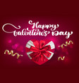 happy valentines day romantic greeting card with a vector image vector image