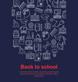back to school flat pattern vector image vector image