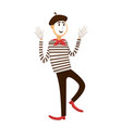 mime with white makeup in striped shirt and black vector image