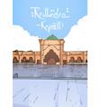 nabawi mosque building muslim religion ramadan vector image