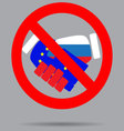 Ban sign cooperation European Union and russia vector image vector image