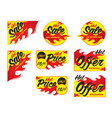 hot sale price offer deal labels stickers corner vector image vector image