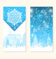 invitation card with snowflakes vector image vector image