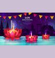 three floating lotus flowers for loy krathong vector image
