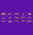 typography calligraphy on diwali holiday vector image vector image