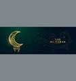 eid mubarak banner with decorative golden moon vector image