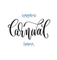 february 10 - carnival - panama hand lettering vector image vector image