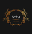 floral spring invitation golden frame luxury vector image