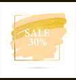 frame label gold sale holiday poster vector image