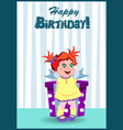 happy birthday greeting card of cute little girl vector image