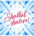 shabbat shalom greeting card mosaic background vector image