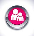 Forum 3d button vector image vector image