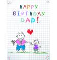 happy birthday dad kids hand drawn vector image vector image