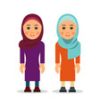 muslim woman or arab woman cartoon character vector image