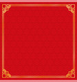 red circle overlap chinese abstract background vector image vector image