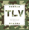 tel aviv-yafo israel camouflage typography vector image vector image