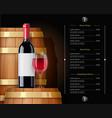 wooden barrel with wine vector image vector image