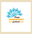 badge happy janmashtami festival vector image