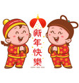cartoon chinese kid vector image vector image