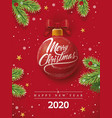 christmas greeting card with red ball snowflakes vector image vector image