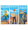 house construction builder and architect vector image vector image