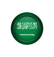 saudi arabian flag on the round button vector image