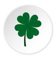 four leaf clover icon circle vector image vector image