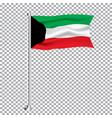 kuwait textile waving flag on transparent vector image