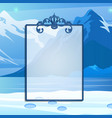 winter sketch with space for your text on the vector image vector image