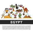 egypt promotional banner with famous architectural vector image vector image