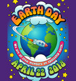 psychedelic earth day poster vector image
