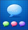 set bubble chat icon vector image