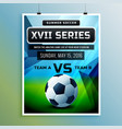 soccer championship flyer template vector image vector image