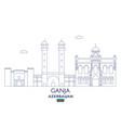ganja city skyline vector image vector image