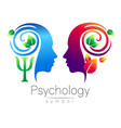 modern head logo sign of psychology profile human vector image vector image