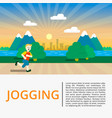 running in city park man runner outside jogging vector image