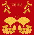 set of chinese gold symbols vector image