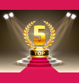top 5 best podium award sign golden object vector image vector image