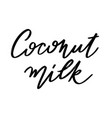 coconut milk hand drawn lettering isolated vector image vector image