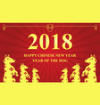 collection card happy new year vector image