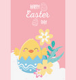 happy easter day chicken eggshell flowers leaves vector image