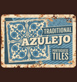 portugal travel azulejo tiles metal plate rusty vector image